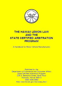 lemon-law-consumer-handbook-manufacturer